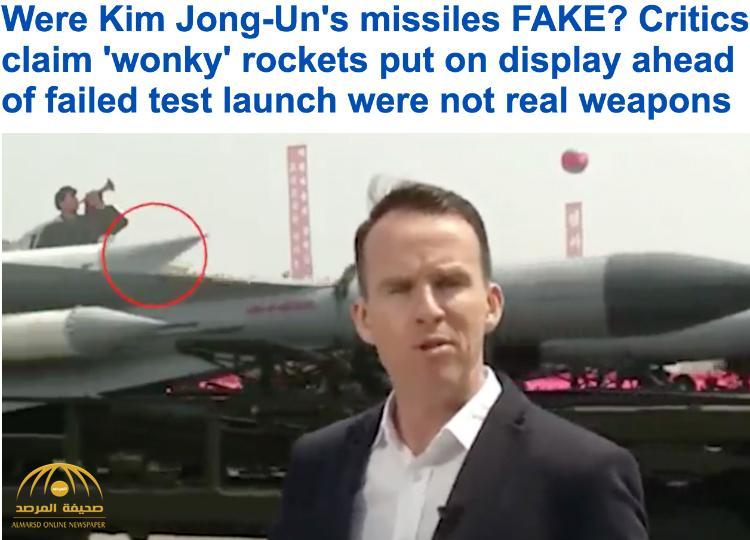 بالفيديو : صاروخ مكسور بأضخم عرض عسكري لكوريا الشمالية النووية يثير السخرية