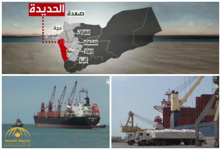 اليمن .. هجوم وشيك لقوات الشرعية لاستعادة ميناء الحديدة