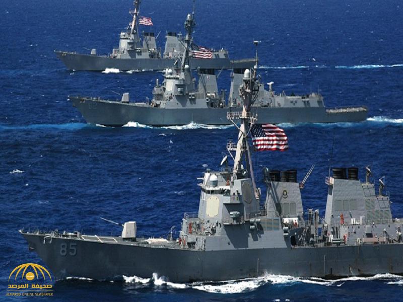 مدمرة أمريكية تجبر سفينة تابعة للحرس الثوري على تغيير مسارها في الخليج