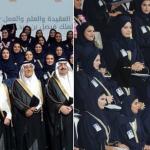 """بالصور: ماذا قال أمير الرياض عن """"جامعة الفيصل"""" أثناء رعايته لحفل تخرج الدفعة السادسة لطلابها ؟"""