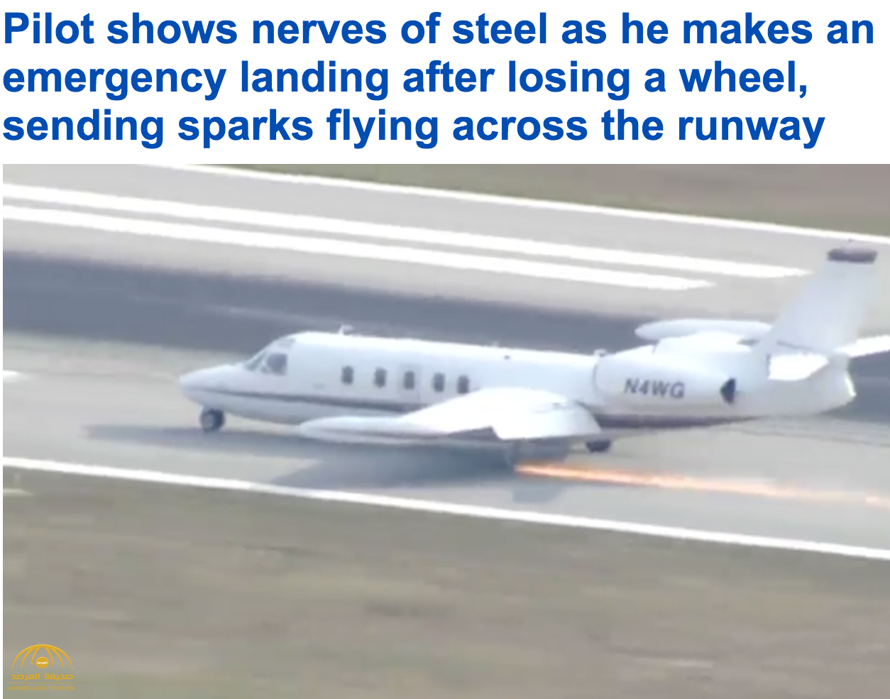بالفيديو: شاهد لحظة هبوط  طائرة بعجلة واحدة!