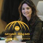 """إليك القصة الكاملة لمضيفة الطيران المغربية  """"هند العشابي"""" .. صائدة أثرياء الخليج"""