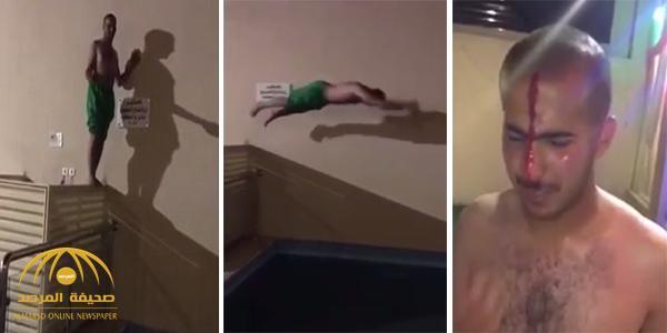 بالفيديو : مواطن أراد الاستعراض في حمام السباحة فكانت النهاية دامية
