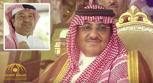 """راشد الماجد يهدي الأمير محمد بن نايف أغنية """"يا سلامي"""" – فيديو"""