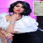 """بالصور .. سعودي يحرر شيكاً بـ7 ملايين ريال عرض زواج لـ """"شيلاء سبت"""" ! إليكم التفاصيل"""