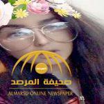 بالفيديو .. حلا الترك تستفز والدتها مجدداً بدنيا بطمة … ماذا فعلت ؟!