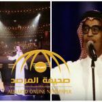 """شاهد """"رابح صقر"""" يشعل حماس الجمهور برقصة الـ """"داب"""" خلال حفل الملك فهد الثقافي بالرياض"""