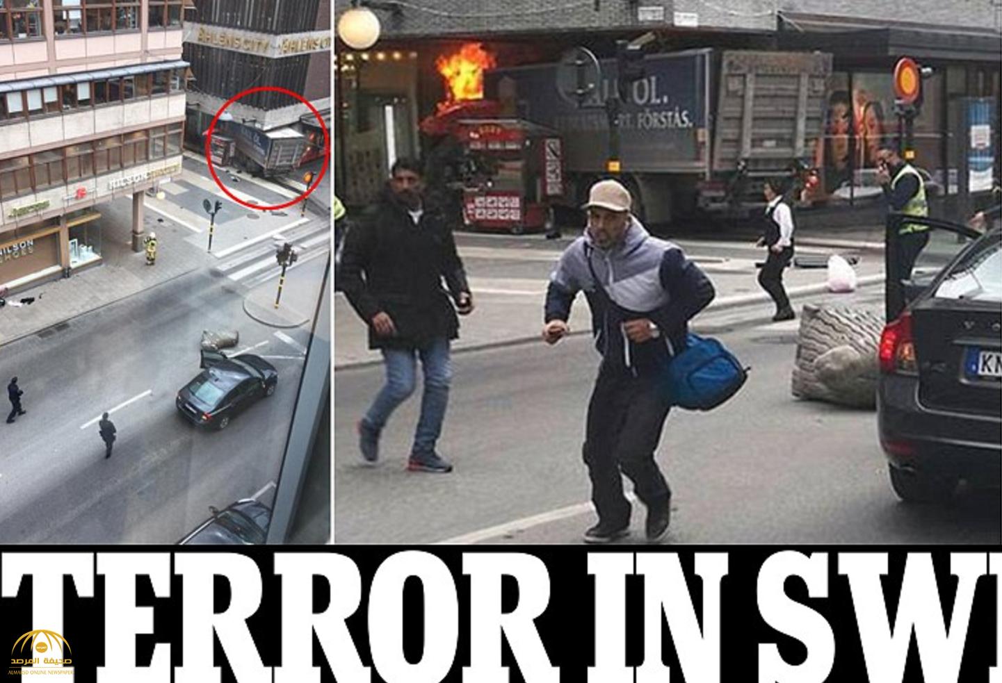 السويد..مقتل 3 أشخاص  في عملية دهس متعمد  وسط ستوكهولم-فيديو