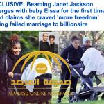 """""""جانيت جاكسون"""" تخلع الحجاب .. هكذا ظهرت نجمة البوب بعد انفصالها عن الملياردير وسام المانع !-صور"""