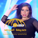 """موجة ضحك """"هستيرية"""" بسبب مشتركة مصرية في برنامج المواهب..""""رفضوها لكنها أبهرتهم"""" !-فيديو"""