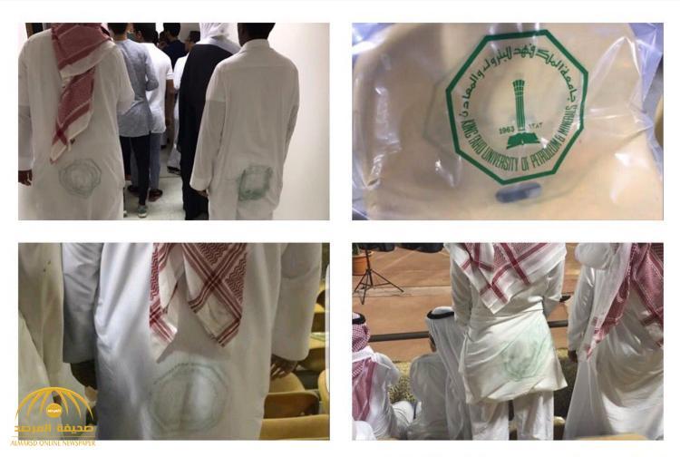 شاهد .. جامعة الملك فهد للبترول تقيم تكريماً للحضور من نوع آخر .. والمغردون يسخرون – صور