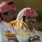 تأجيل مسلسل للقصبي يعرض حياة عائلة سعودية في السبعينيات.. وMBC تكشف الأسباب!