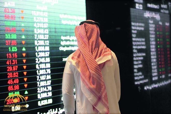 """تفاصيل تعاملات """"السوق الموازية"""" و """"السوق السعودي"""" ونسبة وحجم التداولات اليوم الاثنين!"""