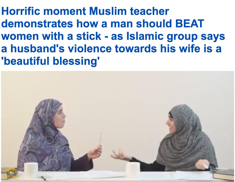 """بعض النساء يعتبرنه """"نعمة جميلة"""".. هكذا شرحت بريطانية ضرب المرأة بالعصا في """"الإسلام""""-فيديو"""