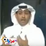 """رغم فوزه بالدوري.. بالفيديو: الهريفي ينتقد """"رامون دياز"""".. ويُثير سخرية جماهير الهلال !"""