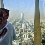 """هذا ماقاله تقرير """"يولر هيرميس"""" عن الاقتصاد السعودي!"""