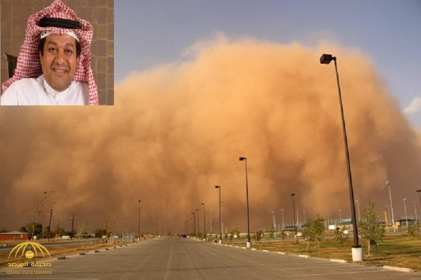 """""""الزعاق"""" يكشف عن موعد انتهاء موجة الغبار.. """"لن تنتهي خلال أسبوع أو اثنين"""" !"""