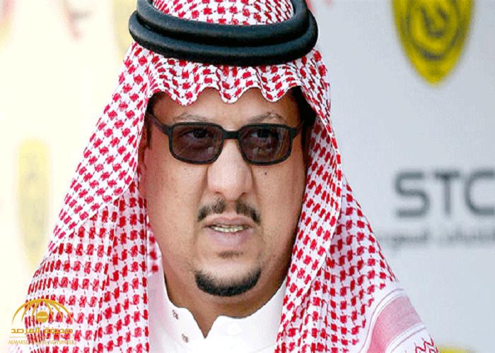 فيصل بن تركي يحسم الجدل حول رحيله من رئاسة النصر..وهكذا رد على الجماهير الغاضبة!