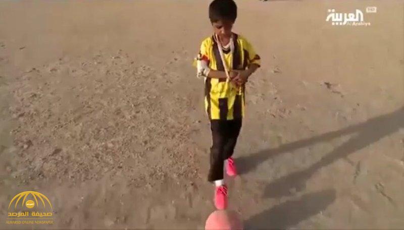 """لغم الحوثي يقضي على حلم طفولة """"نور"""".. وهكذا تفاعل قائد الاتحاد السعودية معه-فيديو"""