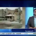"""بعد """"أم محمد"""".. شاهد: مواطن يكشف حقيقة ما يجري في العوامية على قناة إيرانية"""