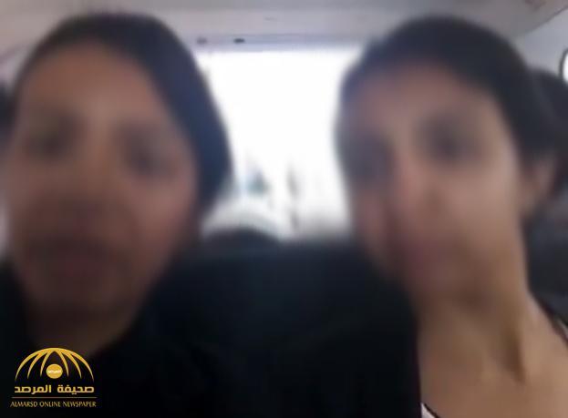 القبض على فتاتين سعوديتين بتركيا بعد هروبهن من المملكة