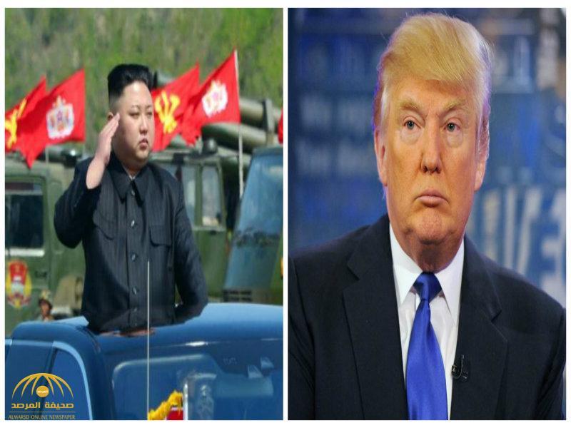 لماذا وصف الرئيس الأمريكي الزعيم الكوري الشمالي بالماكر جدا؟