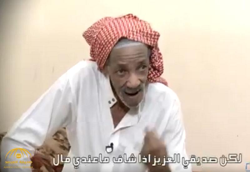 """فيديو:  تعرف على قصة المسن """"الغامدي"""" لاعب النصر السابق الذي انتهى به المطاف بسكن داخل سيارة متهالكة"""