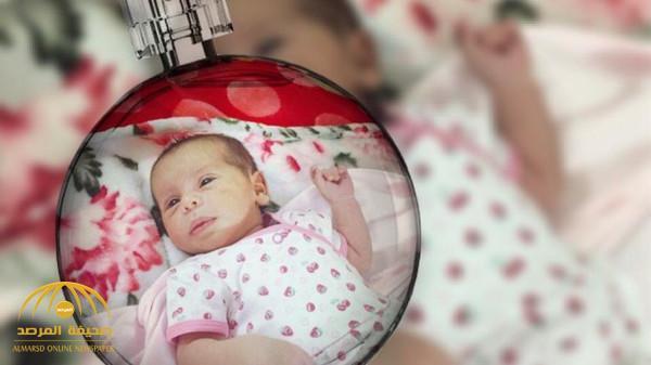 صور جديدة لـ إيفانكا السعودية ووالدها يكشف موقف زوجته من إعجابه بابنة ترمب!