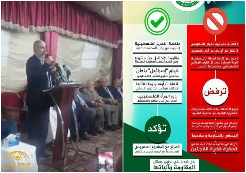 """""""اعترفت بحدود 67 وتجاهلت الإخوان"""".. ماذا جاء أيضًا في وثيقة حماس الجديدة المكونة من 42 بندًا؟!"""