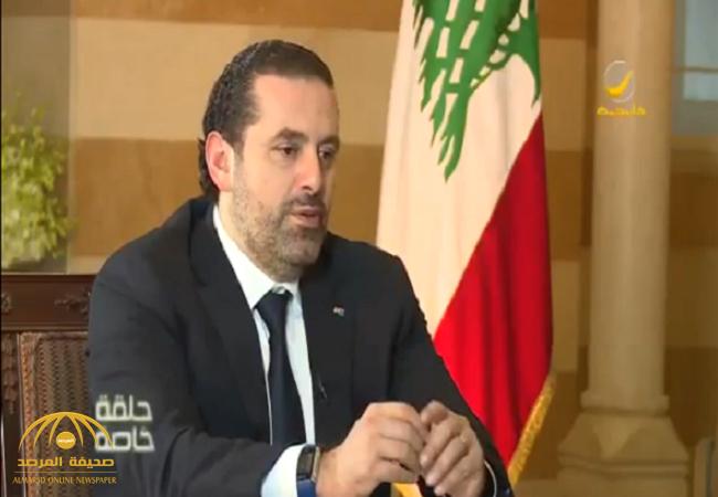 """فيديو:سعد الحريري يكشف مصير """"الرواتب المتأخرة"""" لدى """"سعودي أوجيه""""..ويوضح علاقة الشركة بكوارث """"السيول"""" بالمملكة!"""