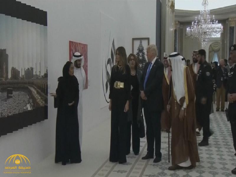 """بالصور و الفيديو : خادم الحرمين والرئيس"""" ترامب"""" يزوران معرض الفن المعاصر"""