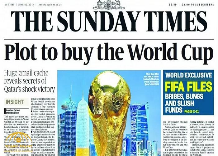 مخالفات بالجملة تهدد استضافة قطر لـ كأس العالم 2022.. كيف استغل بن همام منصبه في «الفيفا» ؟