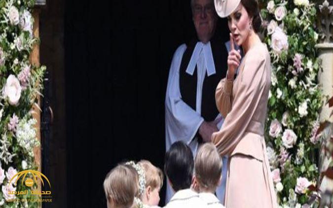 شاهد كيف تصرفت كيت ميدلتون مع الأطفال في حفل زفاف شقيقتها!