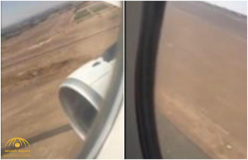 شاهد كيف تصرف  قائد طائرة سعودية بعد محاولة فاشلة في الهبوط في مطار تبوك!