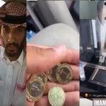 شاهد .. كيف دفع طالب في جامعة الإمام غرامة حجز سيارته