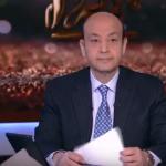 """عمرو أديب : الناس التي لا تعرف المجتمع السعودي تتخيل أنهم ينظرون لـ """"إيفانكا"""" بطريقة معينة – فيديو"""