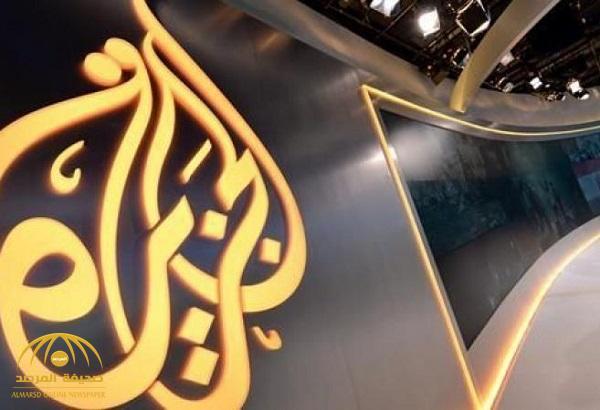 """""""مصر"""" تحجب  صحف ومواقع  إخبارية قطرية  أبرزها """"الجزيرة نت"""""""