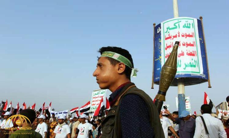 الحوثيون يتسلمون أسلحة بالغة الخطورة من الحرس الثوري الإيراني لاستخدامها ضد المواطنين اليمنيين