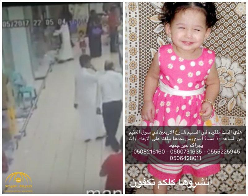 شاهد كاميرا مراقبة ترصد امرأة تخطف طفلة بطريقة غريبة في سوق العثيم بالرياض