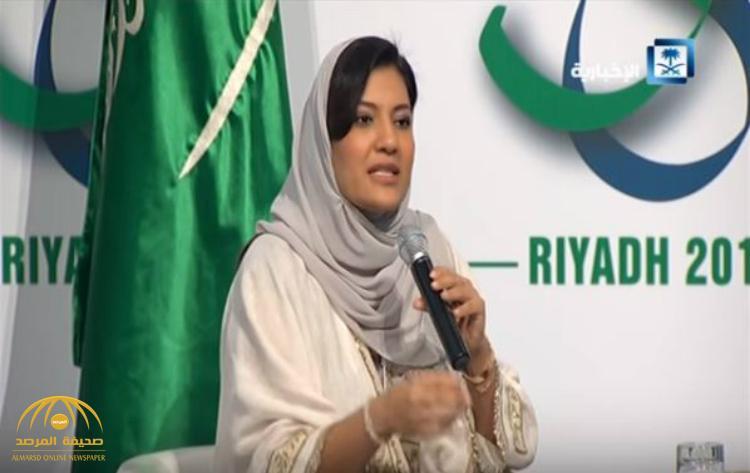 بالفيديو : بماذا ردت الأميرة ريما بنت بندر على سؤال صحفية أجنبية بخصوص الوصاية على المرأة السعودية !