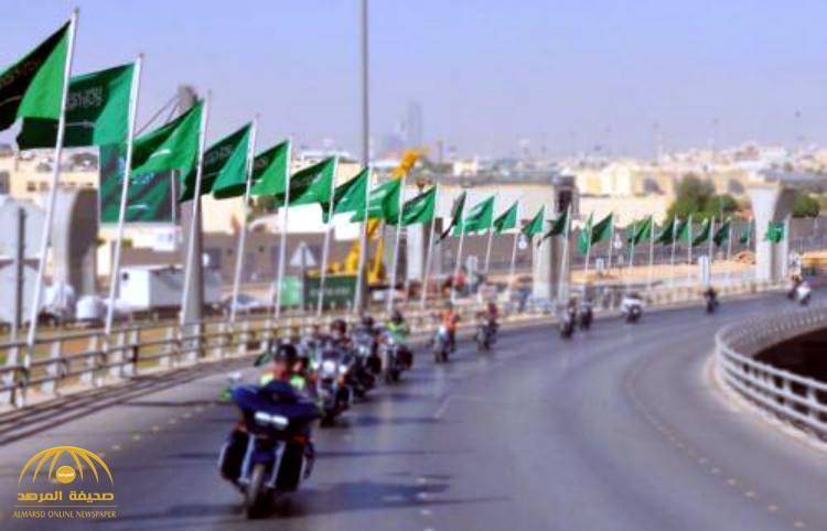 بالصور و الفيديو : شاهد مسيرة بالدراجات النارية تجوب الرياض من ضمن فعاليات هيئة الترفيه