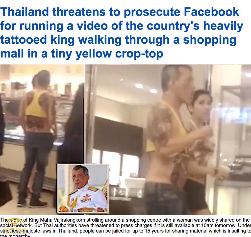 """بالفيديو: شاهد ملك تايلاند بصحبته فتاة ترتدي """"شورت"""" يتجولان داخل مركز تجاري في بانكوك"""