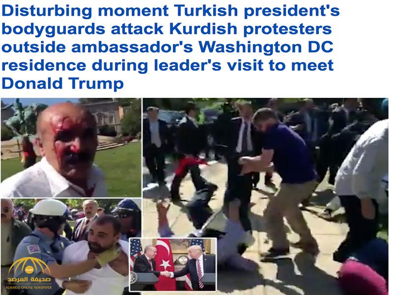 بالفيديو والصور:شاهد معركة دامية بين حراس أردوغان ومتظاهرين أكراد بواشنطن!