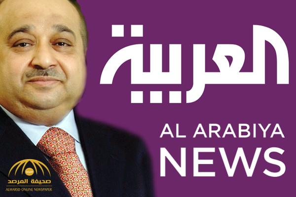 """نزاع """"سعودي"""" أمام المحاكم البريطانية.. ملياردير  يطالب مالك قناة """"العربية"""" وشقيقه بـ30 مليون دولار !"""