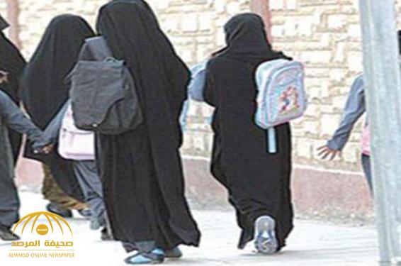 """هاشتاج """"المفقودة طيبة"""" يتصدر """"تويتر"""".. اختفاء طالبة سعودية بالرياض والجهات الأمنية تواصل البحث"""