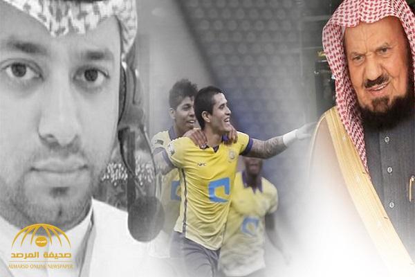 """المنيع يطالب بمحاكمة معلق قال """"ينصر دينك"""" للاعب مسيحي نصراوي"""