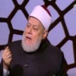 بالفيديو..علي جمعة: متظلموش الشيطان !