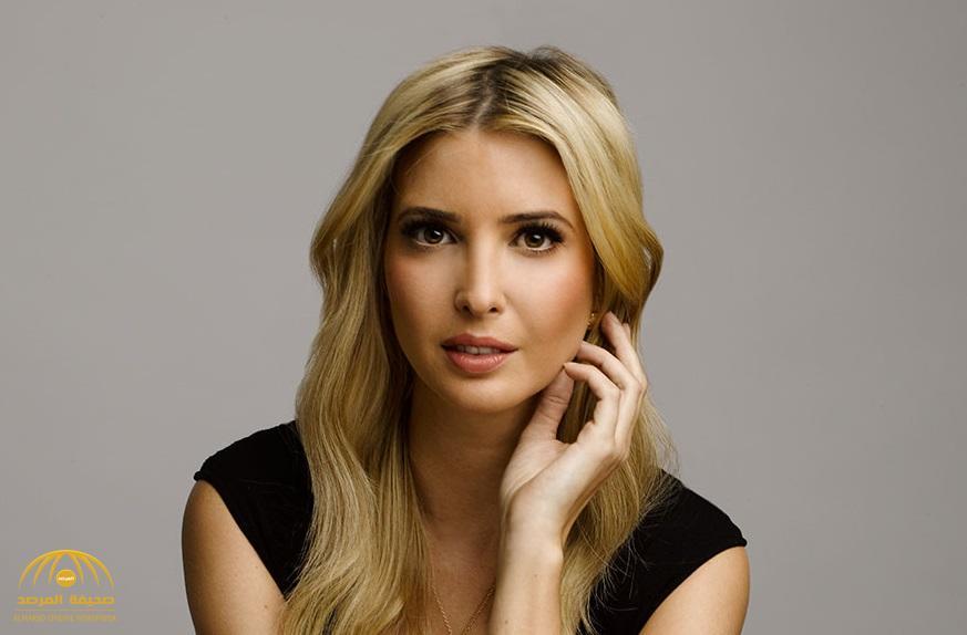 بالصور .. لن تصدقوا شكل إيفانكا ترامب قبل عمليات التجميل !