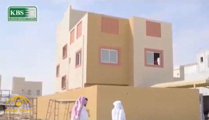 """بالفيديو : شاهد كيف يتم بناء """"فيلا"""" خلال شهرين في إسكان الرياض الجديد"""
