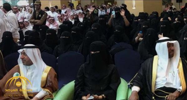 شاهد : فيديو لاختلاط في حفل تخرج بجامعة فهد بن سلطان بتبوك يثير الجدل بين النشطاء